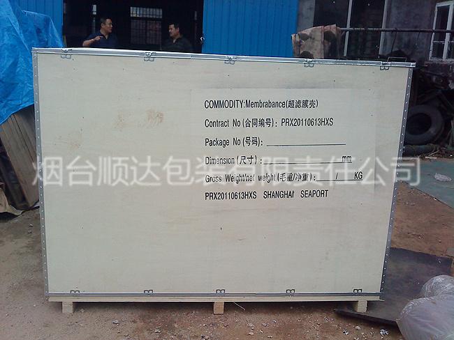 包装案例矿山行业